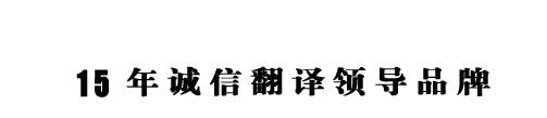 新语丝北京qy88.vip千亿国际公司